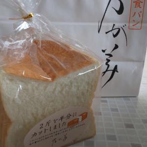 乃が美の食パン(*^^*)