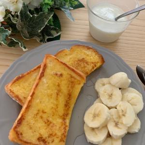 長男が作ったフレンチトースト★