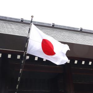 国旗掲揚★日本の祝日