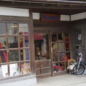 金沢市千日町