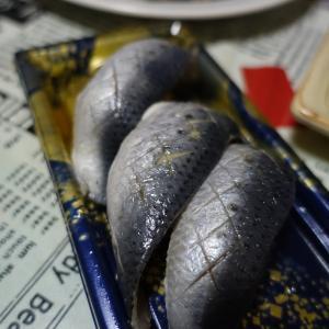 〆いわしにぎり寿司
