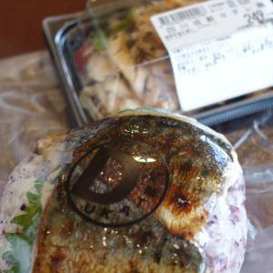 具たっぷり「おにぎり鯖」と四川成都ヨダレ鶏