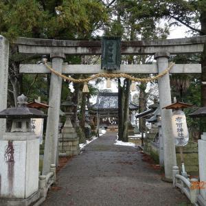 狛犬巡り「布市神社」