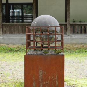 吉野工芸の里「オブジェ」