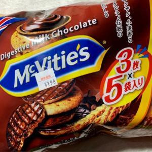 ドラッグストアで買った♪チョコクッキー(*´艸`)