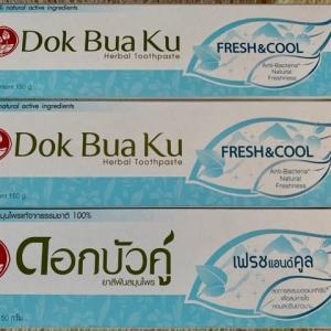 チェンマイ♪BIG-Cで買った歯磨き粉(*^^*ゞ