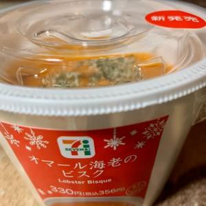 セブンで買った♪スープ(*´艸`)