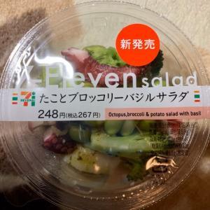 セブンで買った♪サラダ(pq・v・)+°