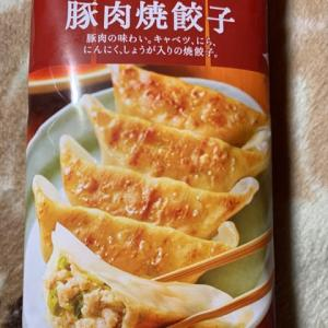 ファミマで買った♪冷凍餃子(pq・v・)+°
