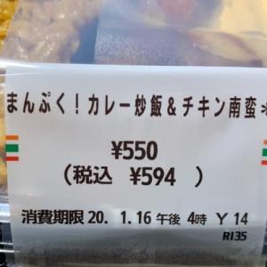 セブンで買った♪お弁当(^_−)−☆