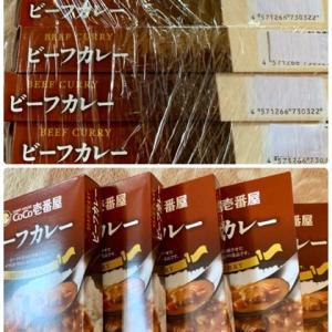 Amazonで注文♪CoCo壱レトルトカレー(*´艸`)
