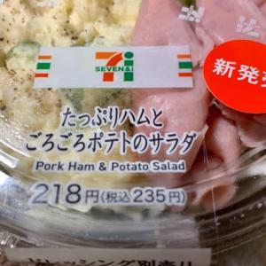 セブンで買った♪サラダ(*´∇`)ノ