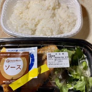 ほっともっとで買った♪お弁当(*´艸`)