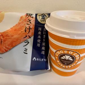 お昼は♪サンマルクカフェとおにぎり(*´∇`)ノ
