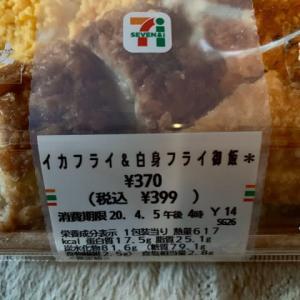 セブンで買った♪お弁当(pq・v・)+°