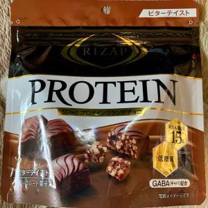ファミマで買った♪RIZAPチョコレート菓子(*´∇`)ノ