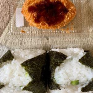 米屋の手作りおにぎり多司で♪お昼ご飯(*´艸`)