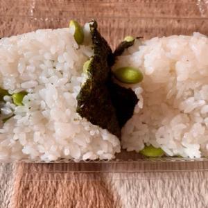 米屋の手作りおにぎり多司の♪おにぎり~*\(^o^)/*