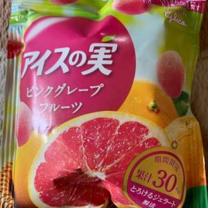 スーパーで買った♪アイスの実(pq・v・)+°