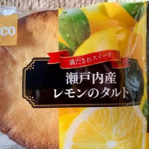 スーパーで買った♪レモンタルトd('∀'*)