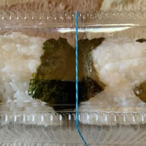 今日のお昼ご飯は♪米屋の手作りおにぎり多司(^_−)−☆