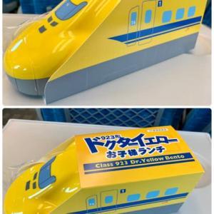923形 ドクターイエロー お子様ランチo(*^▽^*)o JR東海承認済