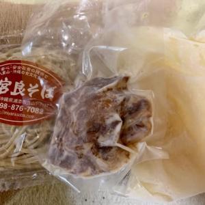 今日のお昼ご飯は♪沖縄そば*\(^o^)/*