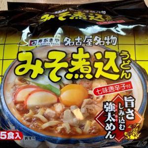 お昼ご飯は♪味噌煮込みうどん(*´艸`)