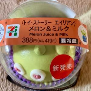 セブンイレブンで買った♪ケーキo(*^▽^*)o
