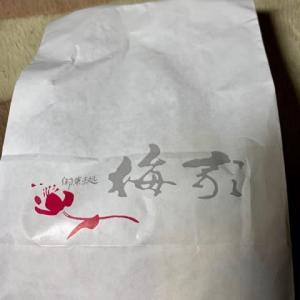 御菓子処♪梅家でお買い物(*^^*ゞ