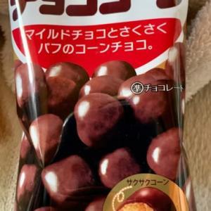 ドラッグストアで買った♪チョココーンd('∀'*)