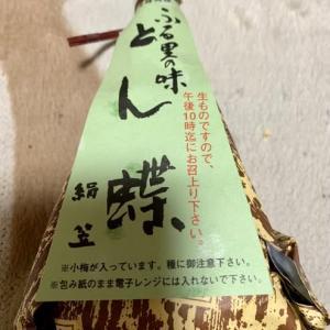 グランドキオスク新大阪で買った♪とん蝶*\(^o^)/*