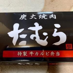 グランド・キオスク新大阪で買った♪お弁当*\(^o^)/*