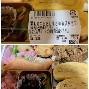 mino misho ミュープラット大曽根店で♪お買い物(*´∇`)ノ