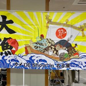 2021カメDEshow!in名古屋行って来ました……シタタタッ ヘ(*¨)ノ