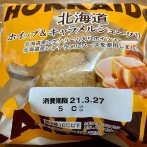 スーパーで買った♪キャラメルシュークリーム(*^^*ゞ