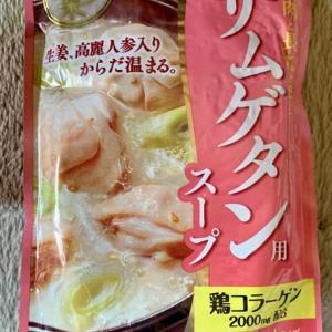 モランボンの♪サムゲタン用スープ(*´艸`)