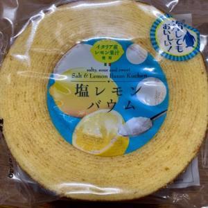とうふや豆蔵で買った♪バームクーヘン(^_−)−☆