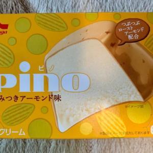 スーパーで買った♪pinoアーモンド味(*^^)v