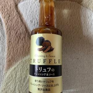 スーパーマーケット成城石井で買った♪ドレッシング(pq・v・)+°