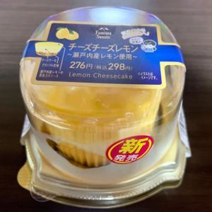 ファミマの新発売!チーズケーキ(pq・v・)+°