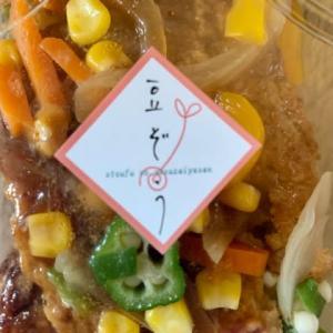 とうふや豆蔵の♪豆腐ハンバーグ(*^^)v