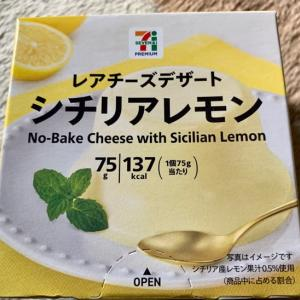 セブンの♪レアチーズデザートo(*^▽^*)o