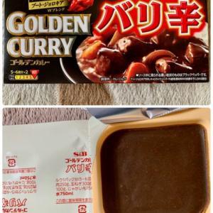 夕ご飯は♪バリ辛カレー作りましたo(*^▽^*)o