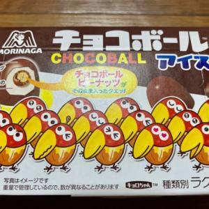 ファミマで買った♪チョコボールアイス*\(^o^)/*