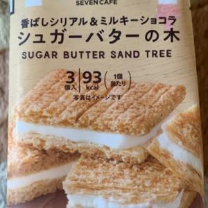 セブンでか 買った♪シュガーバターの木*\(^o^)/*