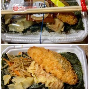 ほっともっと♪のお弁当&サラダ(*^^*ゞ
