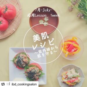 Instagramでレシピ掲載してます♡