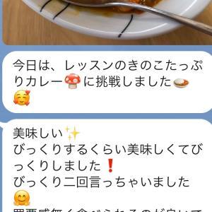 """本当に美しい♡""""一か月の変化【インナービューティーダイエット】"""""""