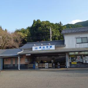2019.11.01 奈良京都旅1日目(4) 長谷寺